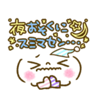 文字でか!!顔文字動物スタンプ~敬語編~(個別スタンプ:15)