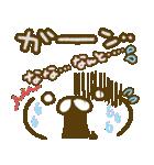 文字でか!!顔文字動物スタンプ~敬語編~(個別スタンプ:17)