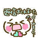 文字でか!!顔文字動物スタンプ~敬語編~(個別スタンプ:22)