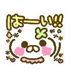 文字でか!!顔文字動物スタンプ~敬語編~(個別スタンプ:24)