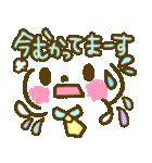 文字でか!!顔文字動物スタンプ~敬語編~(個別スタンプ:26)