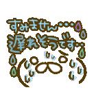 文字でか!!顔文字動物スタンプ~敬語編~(個別スタンプ:27)