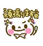 文字でか!!顔文字動物スタンプ~敬語編~(個別スタンプ:32)