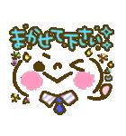文字でか!!顔文字動物スタンプ~敬語編~(個別スタンプ:40)