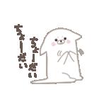 白麻呂ワンコ(個別スタンプ:21)