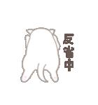 白麻呂ワンコ(個別スタンプ:36)