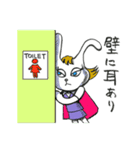 渋谷のウザコ(個別スタンプ:02)