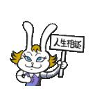 渋谷のウザコ(個別スタンプ:08)