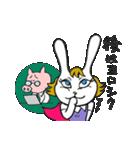 渋谷のウザコ(個別スタンプ:18)