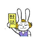 渋谷のウザコ(個別スタンプ:24)