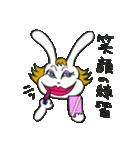 渋谷のウザコ(個別スタンプ:29)