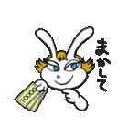 渋谷のウザコ(個別スタンプ:40)