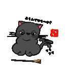 国産黒毛和猫 黒丸(個別スタンプ:01)