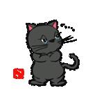 国産黒毛和猫 黒丸(個別スタンプ:02)