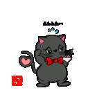 国産黒毛和猫 黒丸(個別スタンプ:04)
