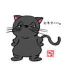 国産黒毛和猫 黒丸(個別スタンプ:08)