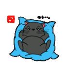 国産黒毛和猫 黒丸(個別スタンプ:09)