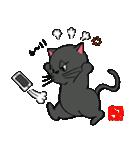 国産黒毛和猫 黒丸(個別スタンプ:11)