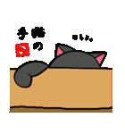 国産黒毛和猫 黒丸(個別スタンプ:13)