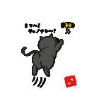 国産黒毛和猫 黒丸(個別スタンプ:16)
