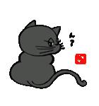 国産黒毛和猫 黒丸(個別スタンプ:18)