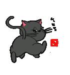 国産黒毛和猫 黒丸(個別スタンプ:19)