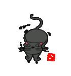 国産黒毛和猫 黒丸(個別スタンプ:20)