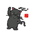 国産黒毛和猫 黒丸(個別スタンプ:21)