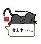 国産黒毛和猫 黒丸(個別スタンプ:22)