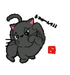 国産黒毛和猫 黒丸(個別スタンプ:23)