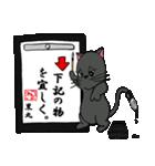 国産黒毛和猫 黒丸(個別スタンプ:24)