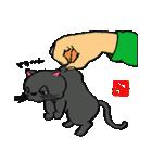 国産黒毛和猫 黒丸(個別スタンプ:32)