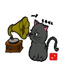 国産黒毛和猫 黒丸(個別スタンプ:33)