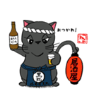 国産黒毛和猫 黒丸(個別スタンプ:35)