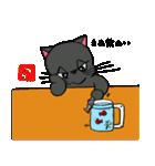 国産黒毛和猫 黒丸(個別スタンプ:36)