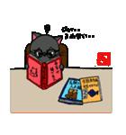 国産黒毛和猫 黒丸(個別スタンプ:37)