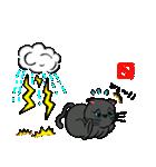 国産黒毛和猫 黒丸(個別スタンプ:38)