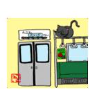 国産黒毛和猫 黒丸(個別スタンプ:40)