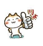 「まるちゃん」の超日常スタンプ(個別スタンプ:01)