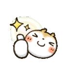 「まるちゃん」の超日常スタンプ(個別スタンプ:02)