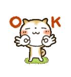 「まるちゃん」の超日常スタンプ(個別スタンプ:03)