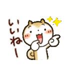 「まるちゃん」の超日常スタンプ(個別スタンプ:04)