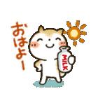 「まるちゃん」の超日常スタンプ(個別スタンプ:05)