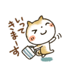 「まるちゃん」の超日常スタンプ(個別スタンプ:06)