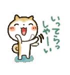 「まるちゃん」の超日常スタンプ(個別スタンプ:07)