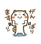 「まるちゃん」の超日常スタンプ(個別スタンプ:08)