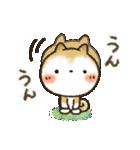 「まるちゃん」の超日常スタンプ(個別スタンプ:09)