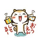 「まるちゃん」の超日常スタンプ(個別スタンプ:10)