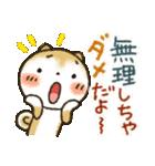 「まるちゃん」の超日常スタンプ(個別スタンプ:11)