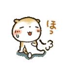 「まるちゃん」の超日常スタンプ(個別スタンプ:12)
